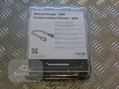 Кабель адаптер Humminbird Ethernet AS EC QDE